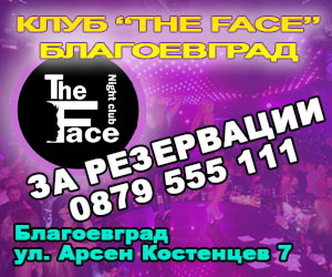 night club the face