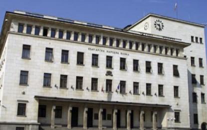 БНБ поръча отпечатване на 60 млн. банкноти