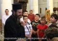 Завърши лагерно лято 2014 в Хаджидимовския манастир