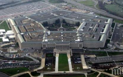 """Пентагонът: Трябва да атакуваме и Сирия, ако искаме да бием """"Ислямска държава"""""""