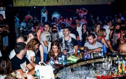 Тази вечер ретро парти с алкохол на половин цена в Gold Night Club Гоце Делчев