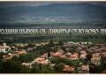 Двоен празник за жителите на село Ново Лески на Димитровден