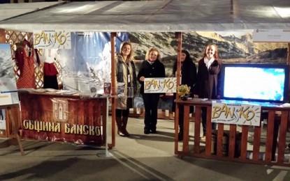 Банско стартира успешно рекламната си кампания за предстоящия зимен сезон