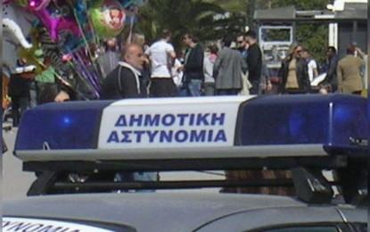 Арестуваха българи, продавали дрога в Гърция