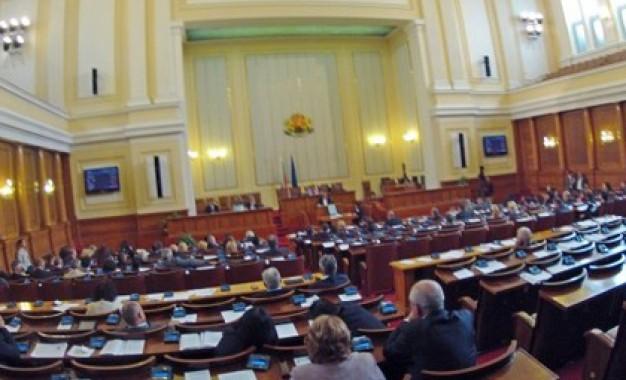 Народното събрание отхвърли оздравяване на КТБ