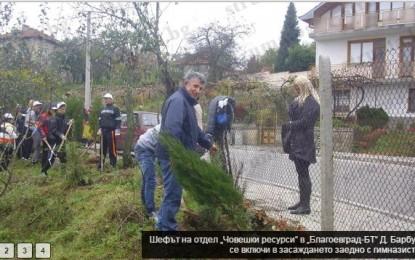 """Зеленият екип на """"Благоевград-БТ"""" АД с гимназисти засадиха 70 дръвчета край яз. """"Стойковци"""""""
