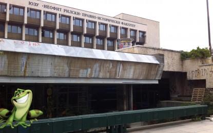 Жаби закрякаха във фонтана пред сградата на АУБ в Благоевград!