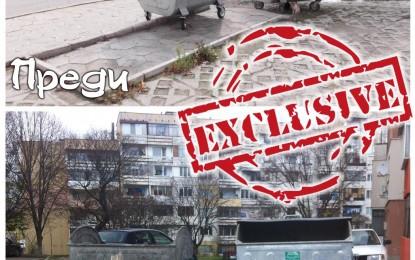 След публикация във вестник Топ Преса: В Струмско вече има варели за пепел, а контейнерите са на мястото си…