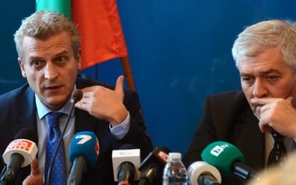 Здравно министерство ще въвежда допълнителни здравни фондове