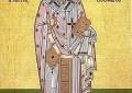 Свещеномъченик Игнатий Богоносец, епископ Антиохийски