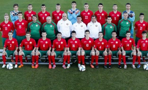 България би Турция в Благоевград