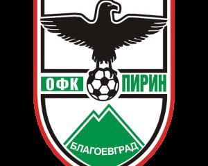 ОФК Пирин победи Верея с 2:0 в първата си контрола