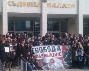 Фенове на ЦСКА протестират пред съда в Благоевград