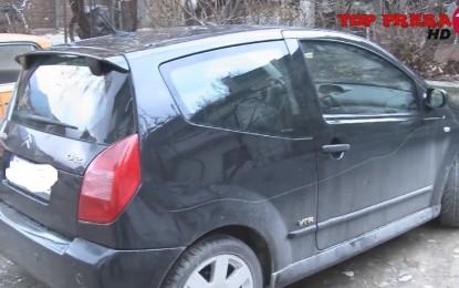 ВИДЕО: Скандало заседание днес на Общински съвет Гоце Делчев! Общинският съветник Салих Буковян надраскал автомобил на жена от Гоце Делчев!