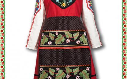 Община Благоевград представя етнографска изложба на народни носии и музика от Рила планина
