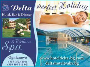 hotel-delta-ognianovo