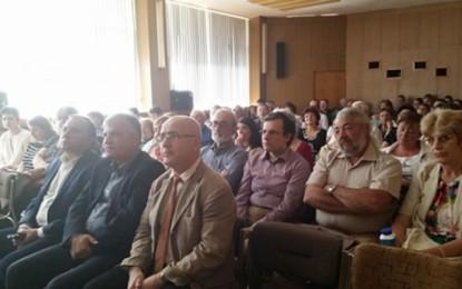 Кметът на Гоце Делчев Вл. Москов откри 54-та Национална археологическа конференция