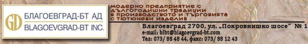 blagoevgrad-bt-2