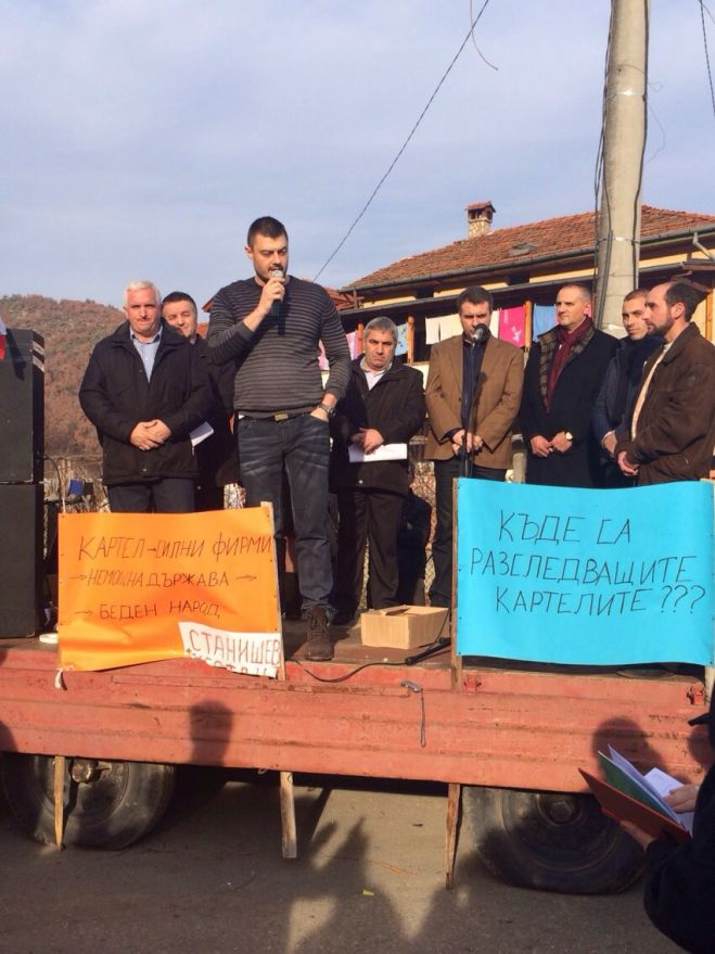 протест тютюнопроизводители