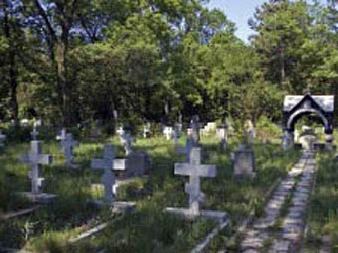 военни гробове опазване