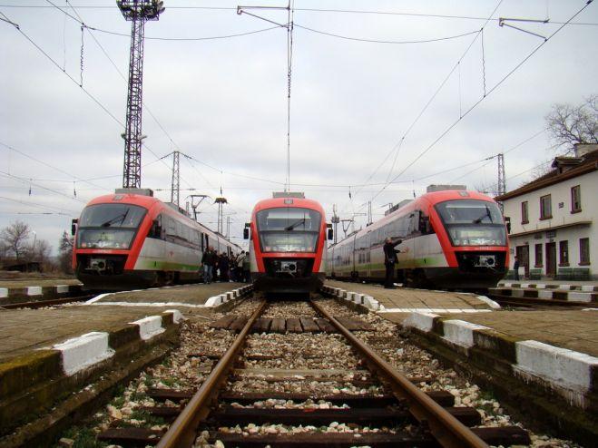 бдж влакове