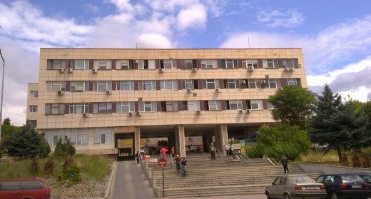 болница-Благоевград